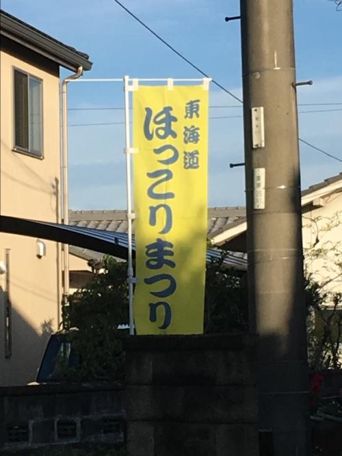 201909200654